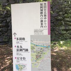 후쿠오카 성터 여행 사진
