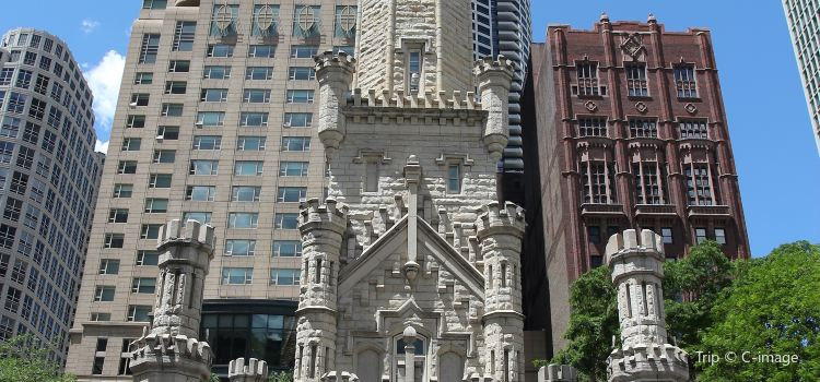 Chicago Water Tower1