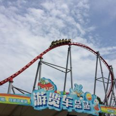 Wuhan Happy Valley User Photo