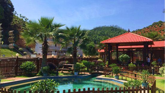 Gaochun Tourist Resort