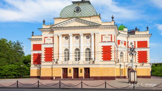 伊爾庫茨克藝術戲劇院