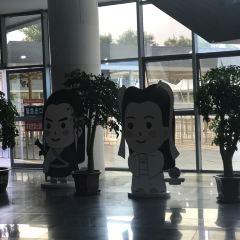 華山用戶圖片