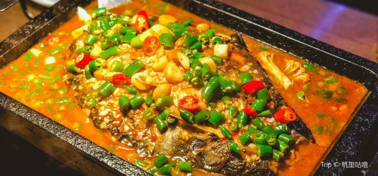 爐魚(青島萬象城店)