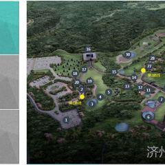 Jeju Stone Park User Photo