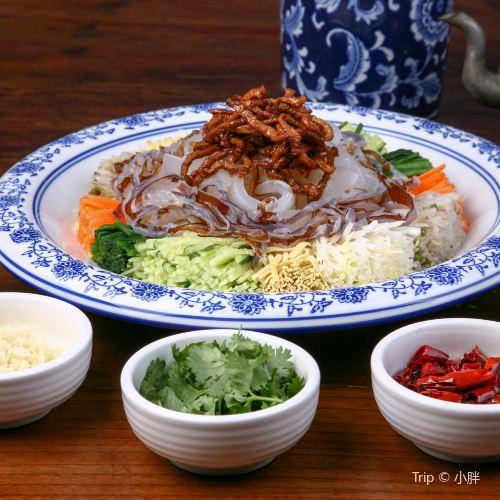 Lao Chu Jia ( You Yi Road Main Branch)