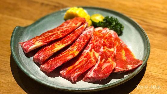 Hao Niu Roast Meat Specialty Store( Wu Zhong Wan Da )