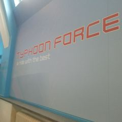 Science Museum User Photo
