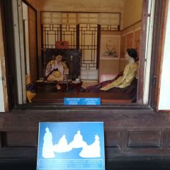 운현궁 여행 사진