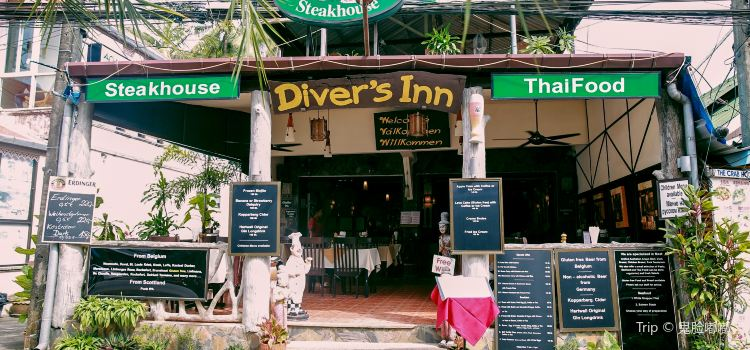 Diver's Inn Steakhouse and International Cuisine2