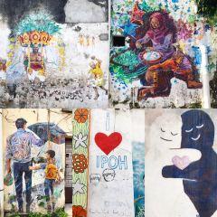 怡保新街場後巷壁畫用戶圖片