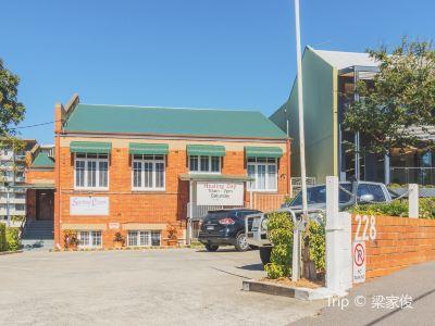 Spiritual Church of Brisbane