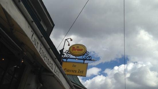 Gasthaus Zur Eisernen Zeit