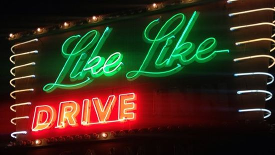 Like Like Drive Inn Restaurant