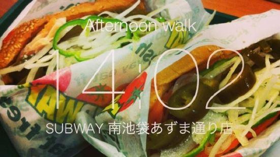Subway, Minamiikebukuro Azuma-Dori