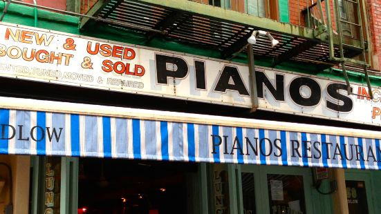 Piano's Bar and Grill
