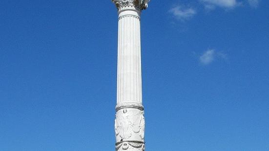 阿拉坦博物館