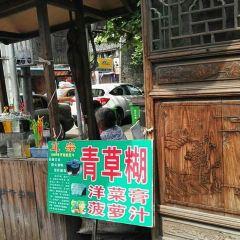 紫陽街のユーザー投稿写真