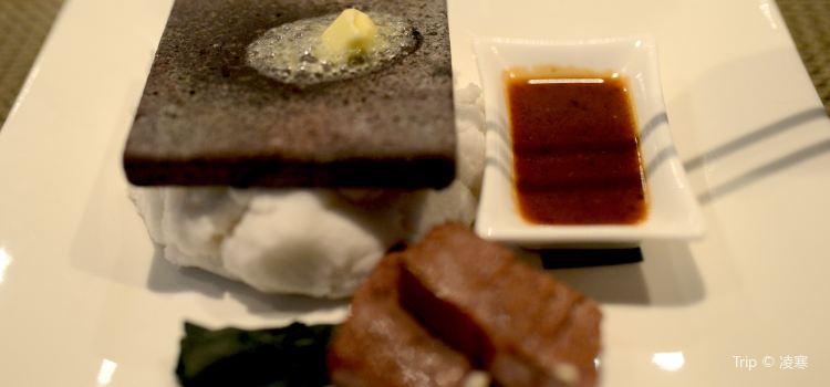 Shoya Nouvelle Wafu Cuisine2