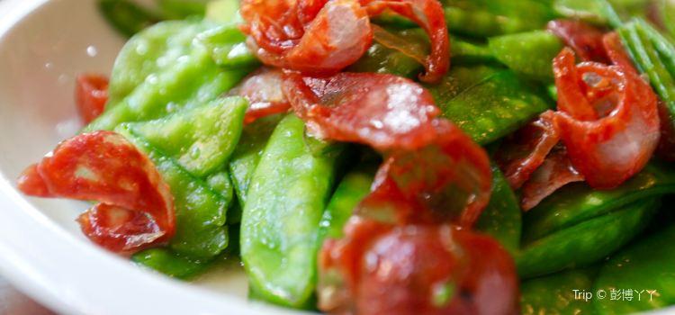 He Shi Pork Rib( Zuo Jia Tang )2
