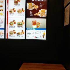 麥當勞(武夷山風景區DT店)用戶圖片