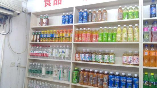 台灣飯糰(武林店)