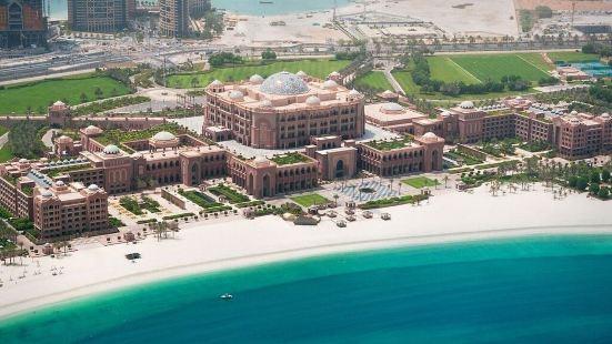Emirates Palace Hotel Hydroplane Cruise