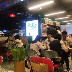 Qi Ye Qing Tang Nan (Xidan Joy City) User Photo