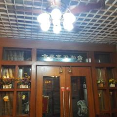 金琴美食館用戶圖片