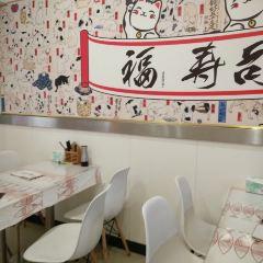 福壽司用戶圖片