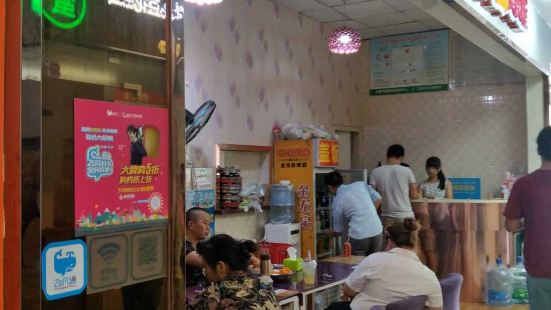 歪歪時尚美食屋
