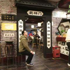 風波莊(國購店)用戶圖片