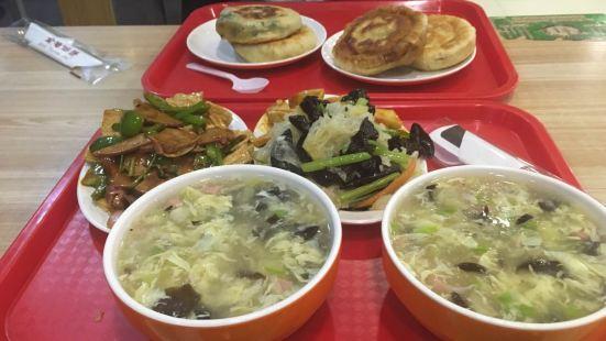 金龜餡餅(蘭山路店)
