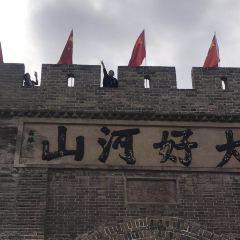 Dajingmen User Photo
