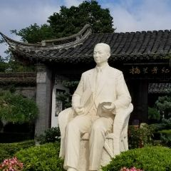Meiyuan (Plum Garden) along Fengchanghe River User Photo