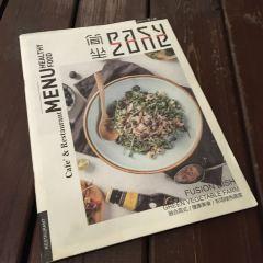 Jian Zuo ( Tongguan Dao ) User Photo