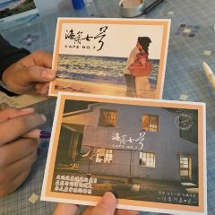 Ajia's home User Photo