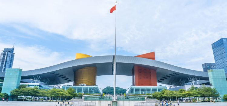 Shenzhen Civic Center