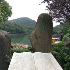 白馬澗龍池景區用戶圖片