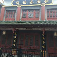 Yisu Grand Theatre User Photo