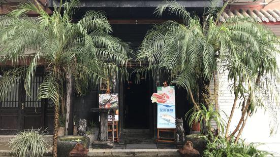 Wu Bu Garden Restaurant( Qing Shan )