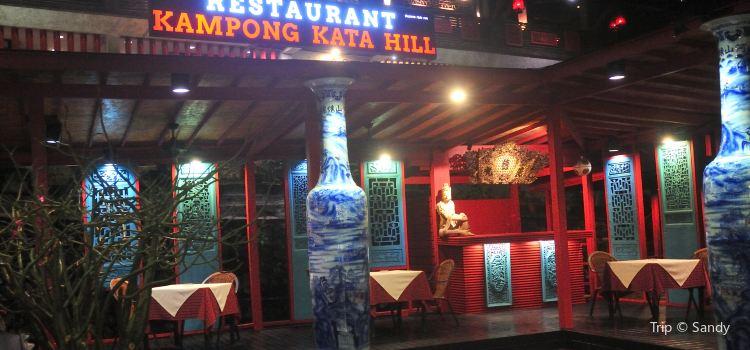 Kampong Kata Hill Restaurant1