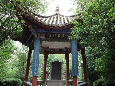 Cuanbaozi Monument