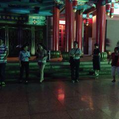 서남민족대학 여행 사진