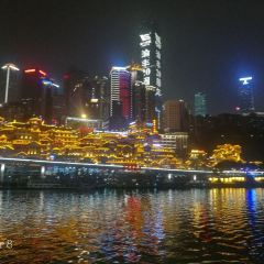 Chongqing Two Rivers Night Tour User Photo