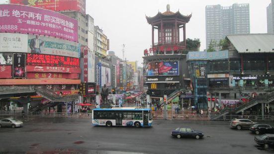 XueSheng GongYu ShangYeJie
