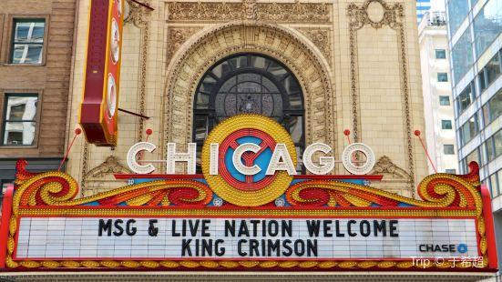 The Chicago Theatre