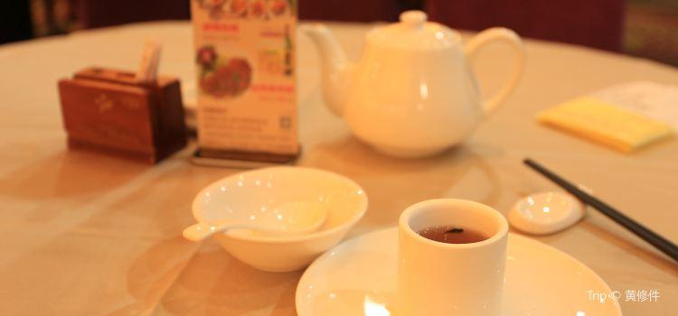 Yi Jian Food  Square1