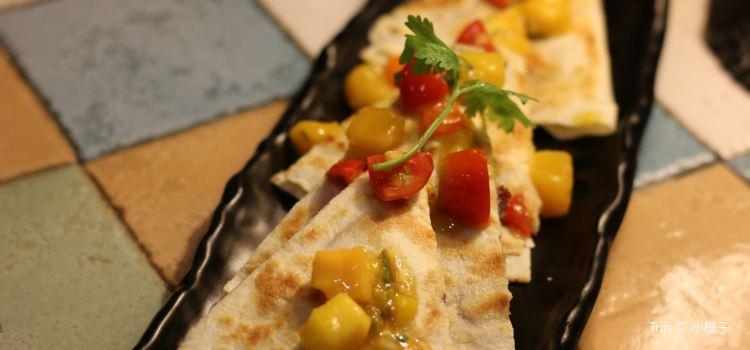 Ai She Mexico Restaurant3