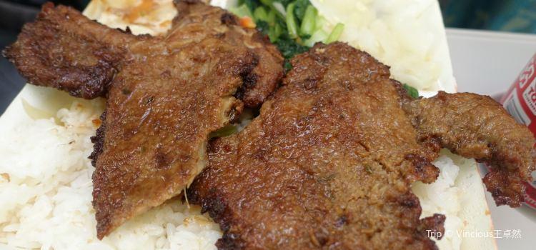 Jengjong Ribs Rice ( Zhengzhong Branch)2