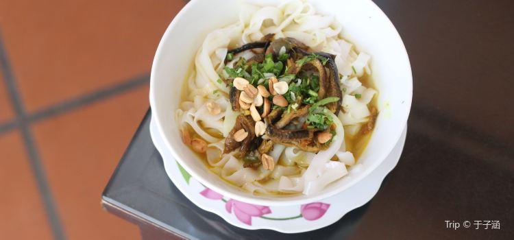 My Quang Que3